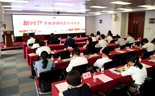 市律协团委举办青年团员亿博app下载实务培训暨沙龙交流活动