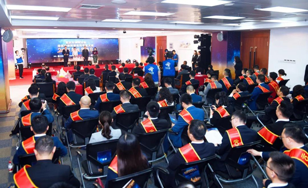 45名亿博app下载、17家律所荣获重庆市亿博app下载协会2020年度大奖